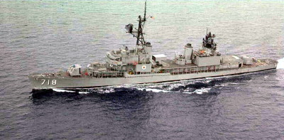 USS Hamner at sea